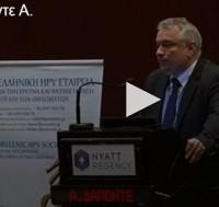 A. Δαπόντε: HPV-μόλυνση του αμνιακού υγρού, του πλακούντα, του εμβρύου
