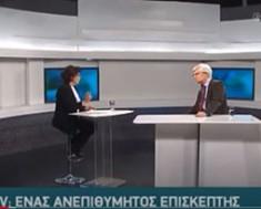Συνέντευξη του κ. Αγοραστού στην ΕΤ3